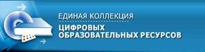 http://kaluga-shkola18.ucoz.ru/_si/0/80733313.jpg