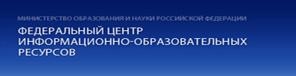 http://kaluga-shkola18.ucoz.ru/_si/0/01732643.jpg